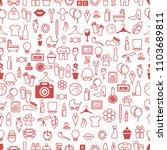 supermarket. seamless pattern....   Shutterstock .eps vector #1103689811
