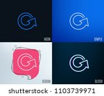 glitch  neon effect. reload... | Shutterstock .eps vector #1103739971