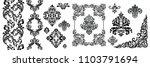 set of oriental vector damask...   Shutterstock .eps vector #1103791694