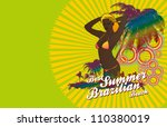 hot party | Shutterstock .eps vector #110380019