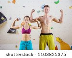 young cheerful female and male...   Shutterstock . vector #1103825375