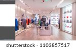 the interior view of the...   Shutterstock . vector #1103857517