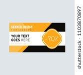 yellow and black banner design. ... | Shutterstock .eps vector #1103870897