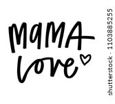mama love with heart | Shutterstock .eps vector #1103885255