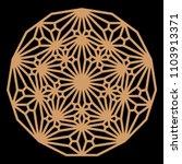 mandala. circular ornament....   Shutterstock .eps vector #1103913371