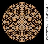 mandala. circular ornament....   Shutterstock .eps vector #1103913374