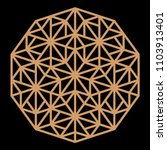 mandala. circular ornament....   Shutterstock .eps vector #1103913401