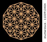 mandala. circular ornament....   Shutterstock .eps vector #1103913404