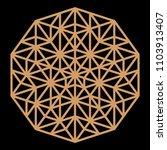 mandala. circular ornament....   Shutterstock .eps vector #1103913407