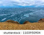 olkhon island in early may ... | Shutterstock . vector #1103950904
