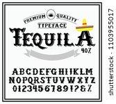 tequila typeface. vector hand... | Shutterstock .eps vector #1103955017
