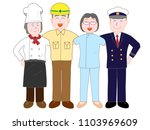 the elderly people who work... | Shutterstock .eps vector #1103969609