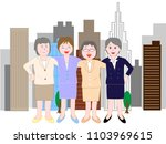 the elderly people who work... | Shutterstock .eps vector #1103969615