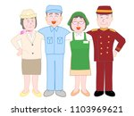 the elderly people who work... | Shutterstock .eps vector #1103969621