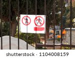 sign of authorized personnel... | Shutterstock . vector #1104008159