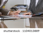 two female accountants checking ... | Shutterstock . vector #1104013889