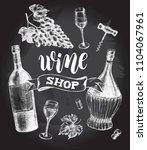 wine concept set. bottles ...   Shutterstock .eps vector #1104067961