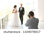 professional photographer... | Shutterstock . vector #1104078017