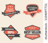 vintage retro vector logo for...   Shutterstock .eps vector #1104097721