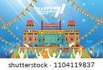 vector illustration of 15th... | Shutterstock .eps vector #1104119837