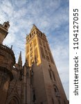 seville cathedral. spain. it is ... | Shutterstock . vector #1104127055