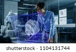 asian neural network engineer... | Shutterstock . vector #1104131744