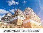 himeji castle against blue sky  ... | Shutterstock . vector #1104137837
