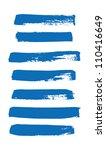 blue vector brush strokes... | Shutterstock .eps vector #110416649