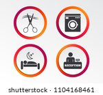 hotel services icons. washing...   Shutterstock .eps vector #1104168461
