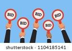businessman buyers hands... | Shutterstock .eps vector #1104185141