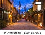 Shinbashi Dori Street View Of...