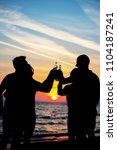 young adult summer beach party... | Shutterstock . vector #1104187241