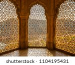 perforated wall in the building ... | Shutterstock . vector #1104195431