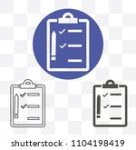 checklist icon. web icon