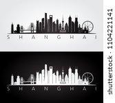shanghai skyline and landmarks...   Shutterstock .eps vector #1104221141