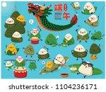 vintage chinese rice dumplings... | Shutterstock .eps vector #1104236171