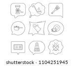 soup ladle  potholder and...   Shutterstock .eps vector #1104251945