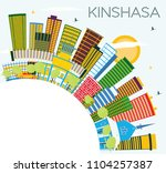 kinshasa skyline with color... | Shutterstock .eps vector #1104257387