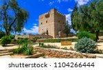 landmarks of cyprus    kolossi... | Shutterstock . vector #1104266444