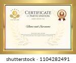 certificate template in tennis... | Shutterstock .eps vector #1104282491
