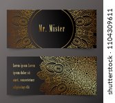 vector business card with gold... | Shutterstock .eps vector #1104309611