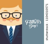 happy father's day template or... | Shutterstock .eps vector #1104310571