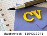 curriculum vitae  cv | Shutterstock . vector #1104313241