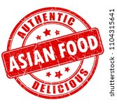 authentic and delicious asian... | Shutterstock .eps vector #1104315641