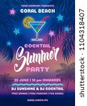 summer night cocktail party... | Shutterstock .eps vector #1104318407