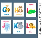 alphabet printable flashcards... | Shutterstock .eps vector #1104326141
