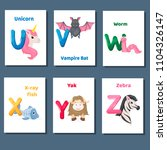 alphabet printable flashcards... | Shutterstock .eps vector #1104326147