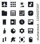 set of vector isolated black... | Shutterstock .eps vector #1104337247