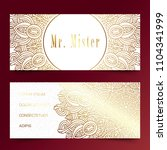 vector business card with gold... | Shutterstock .eps vector #1104341999