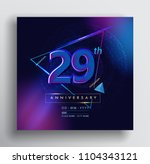 29 years anniversary logo with... | Shutterstock .eps vector #1104343121